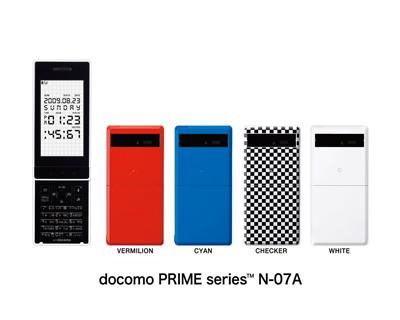 docomo SMART series(TM) N-07A