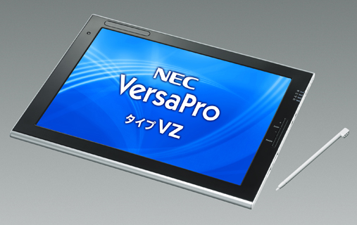 NEC launched the 12.1-inch VersaPro VZ tablet ...